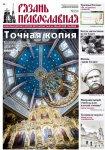 RP№17(31)08_10_2015