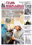 RP№18(32)19_11_2015