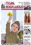 RP№8(22)15_05_2015