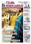 RP№9(23)30_05_2015