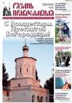 RP№16(30)18_09_2015